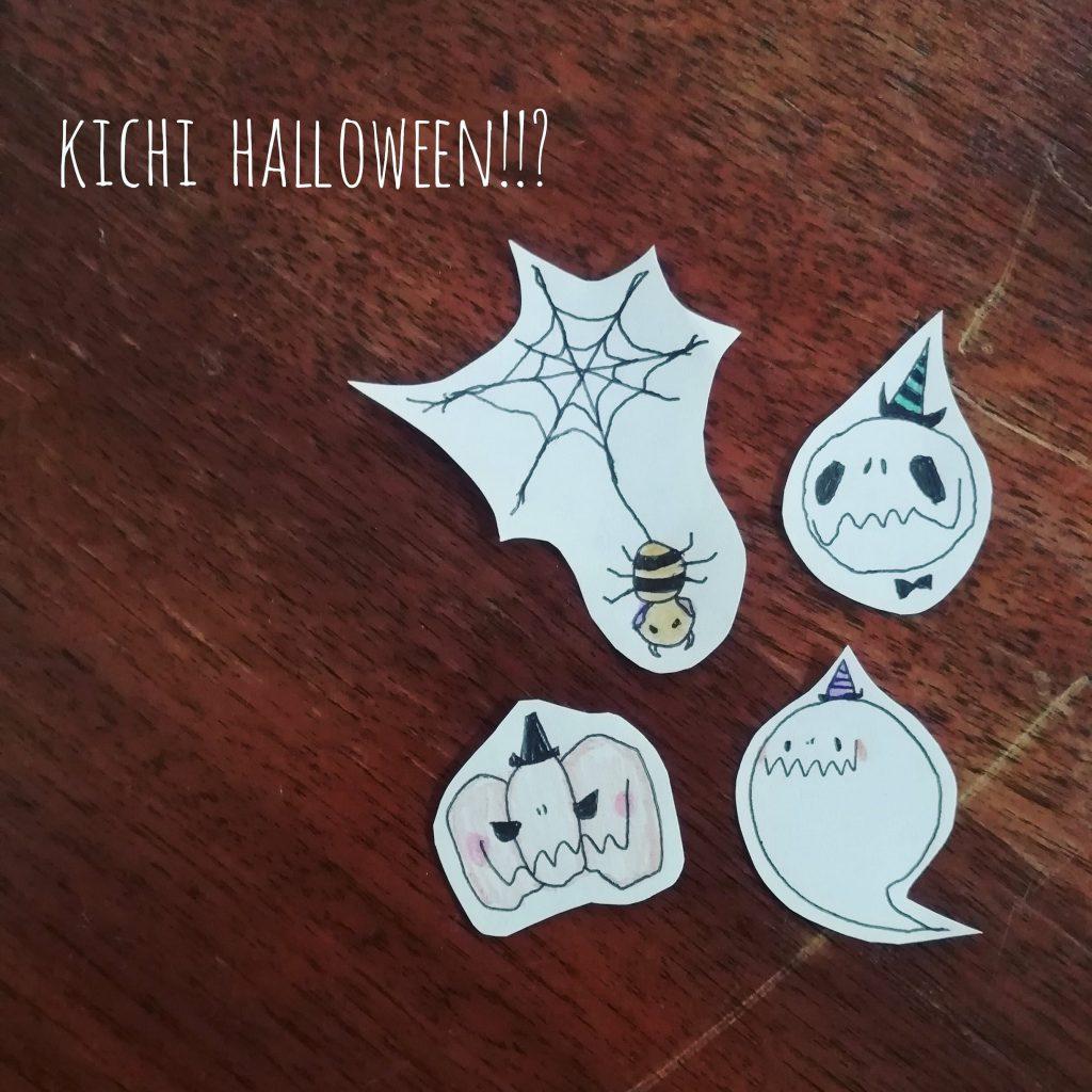 Kichi Halloween