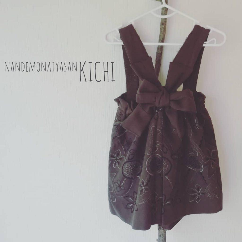 リメイクウールのサロペットスカート